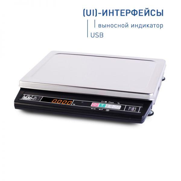 Весы MK_A21(UI) интерфейсы